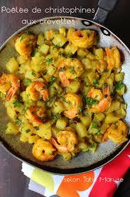 cuisine cr駮le facile poêlée de christophine aux crevettes j en ai l eau à la bouche