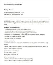 Sample Of A Receptionist Resume by Receptionist Resume Example 9 Free Word Pdf Documents Download