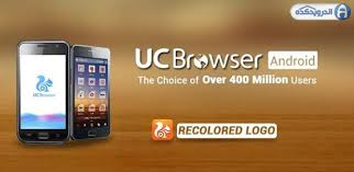 ucbrower apk uc browser surf it fast 10 6 2 mod fast now udownloadu