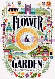 disney epcot international flower u0026 garden festival 2016 poster