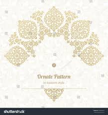 traditional wedding invitation background designs yaseen for