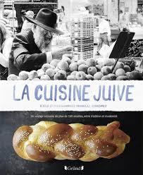 recette cuisine juive la cuisine juive par annabelle schachmes oublier ces recettes