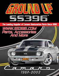 ground up parts catalog