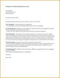 regret letter for scholarship application