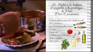 cuisiner le mulet recette mulet à la bastiaise et spaghettis à la poutargue les