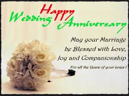 1st year wedding anniversary 1st wedding anniversary wishes for husband best wishes n greetings