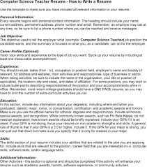 Teachers Resume Example by Computer Science Teacher Resume Format Resume Format