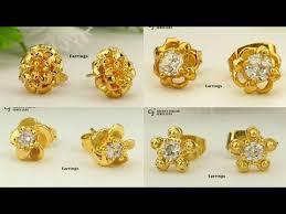 golden flower rings images Gold flower earrings studs floral design studs tops flower jpg