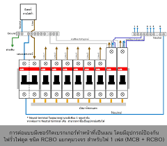 20 wiring diagram for a rcd unit premium bluetooth carkit