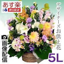 Sympathy Flowers Hanako Rakuten Global Market Bouquets Arrangements Sympathy
