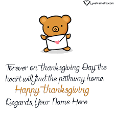 happy thanksgiving wishes quotes with name