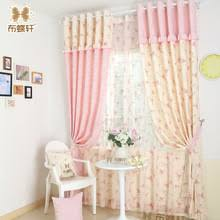 Pink Striped Curtains Buy Pink Striped Curtains And Get Free Shipping On Aliexpress