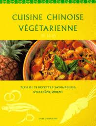 livre cuisine chinoise cuisine chinoise vegetarienne hsiung deh ta decitre