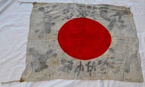 Japan Flag Image Original World War Ii Japan Army Signed Silk Flag Kamikaze