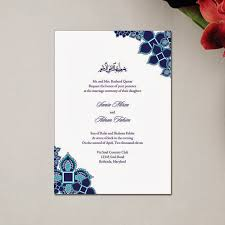 muslim wedding cards exciting islamic wedding invites 58 for your formal wedding