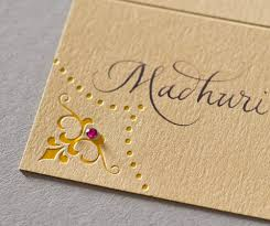 Making Wedding Invitations Statement Making Wedding Invitations Mitzvah Invitations Holiday