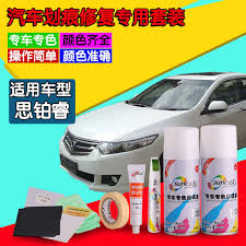 china color codes honda china color codes honda shopping guide at
