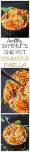 easy couscous paella