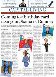 coming to a birthday party near you u2014 obama vs romney darren
