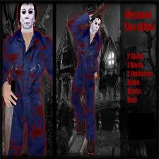 Halloween Avatar Costume Marketplace Male Avatar Michael Myers