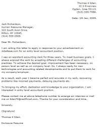 buyers assistant cover letter