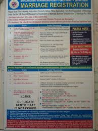 how to register for a wedding mels psychobabble marriage certificate registration process for
