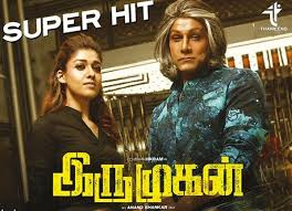 new film box office collection 2016 iru mugan box office collection vikram starrer to become third