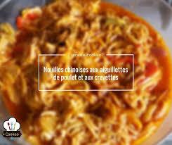 cuisine chinoise poulet nouilles chinoises aux aiguillettes de poulet et aux crevettes