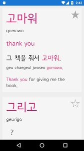 learn korean basic words free android apps on google play