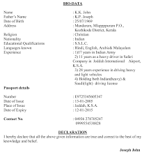 Sample Resume For A Driver The Brilliant Sample Resume Bio Data Resume Format Web How To