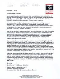 internship recommendation letter sample internship recommendation
