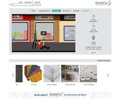 homeplan project grapps mobile apps development company