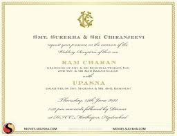 wedding ceremony card wedding invitation cards zpakxx invitation cards of wedding