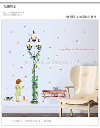sk9209 cartoon street lamp diy home decor wall sticker buy
