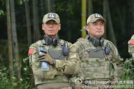 Army Uniform Flag Patch New Pla Army Uniform China Defence Forum