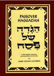 transliterated haggadah personalize your seder with haggadah styles for everyone