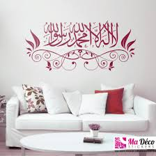 stickers pour chambre adulte stickers islam u0026 stickers calligraphie arabe pas cher madeco