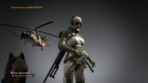 motocross madness skull locations skull sniper player model swap at metal gear solid v the phantom
