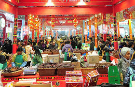 new year shopping new year shopping festival