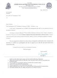graduation ceremony invitation letter letter idea 2018