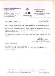 Letter For Cancellation Of Mtnl Broadband Connection National Federation Of Telecom Employees