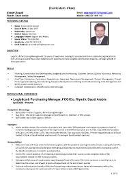 Cctv Experience Resume Essam Cv