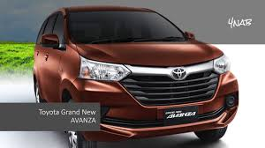 New Avanza Interior Yang Baru Di Toyota Gand New Avanza 2017 Youtube