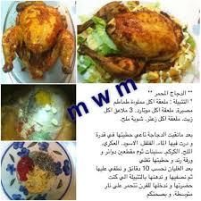 cuisine alg駻ienne couscous cuisine alg 100 images cuisine alg駻ienne gateaux sec 21 images