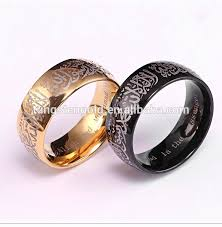 muslim wedding ring islamic jewellery ring muslim engagement rings muslim rings buy