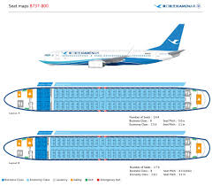 United 787 Seat Map Xiamen Airlines Xiamen Air Canada