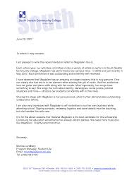 how to make a letter of recommendation for college image