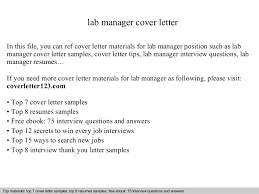 lab manager cover letter