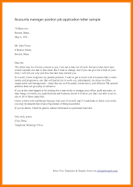 How To Write An Application by 11 Application Business Letter Sample Kozanozdra