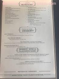 Apple Barn Restaurant Prices Online Menu Of Rice Barn Thai Eatery U0026 Wine Bar Restaurant